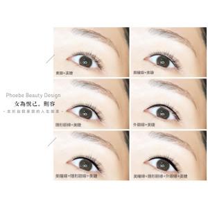 基本款眼線種類模擬-高雄眼線、手工眼線