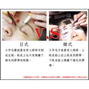 日式美睫 vs 韓式美睫-高雄專業美睫-菲比私睫